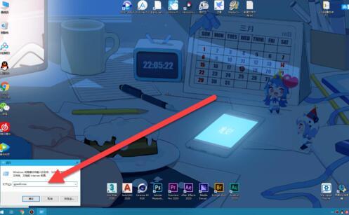 电脑关机一直显示正在注销怎么回事
