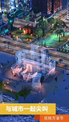 模拟城市我是市长2021攻略截图3