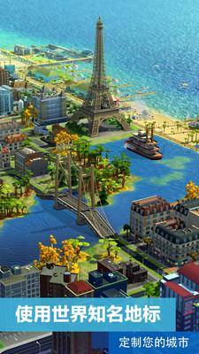 模拟城市我是市长2021攻略截图2