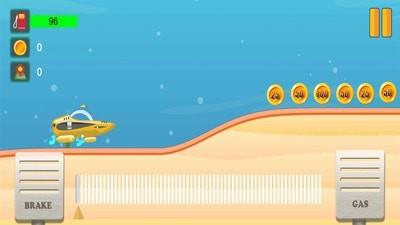 潜水艇爬坡截图3