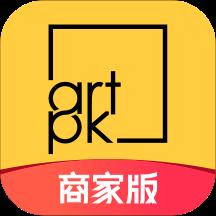 艺博荟商家App
