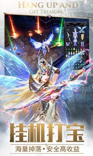 大天使之剑起航截图2