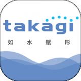 Takagi