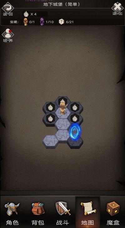 不朽之旅地下城堡联动玩法攻略