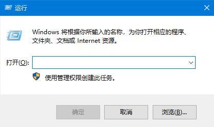 win10回收站清空的文件能恢复吗