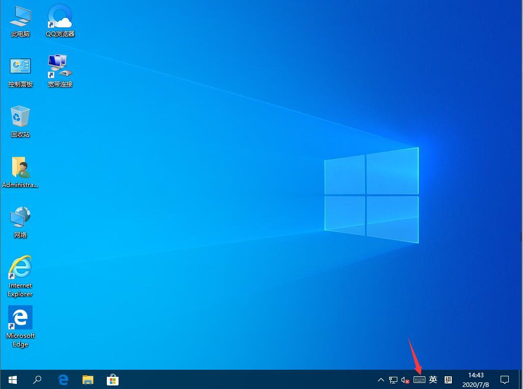 Win10触摸键盘的开启方法
