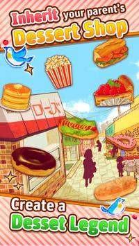 甜品面包店截图3