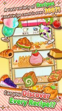 甜品面包店截图4