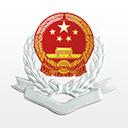湘税医疗保险缴费