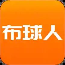 布球人(纺织平台)