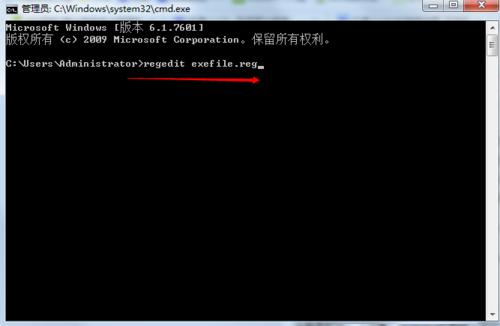 风林火山Win7系统.exe文件无法打开解决