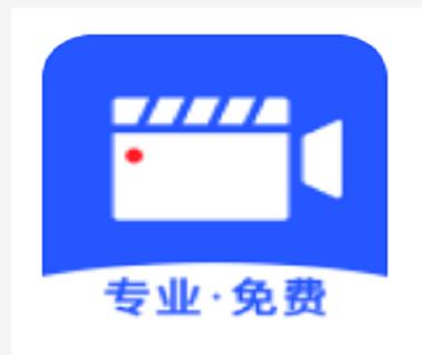 录屏大师v2.0