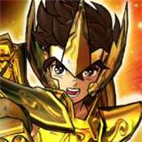 圣斗士星矢黄金弹联动