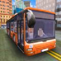 公交车越野驾驶模拟器