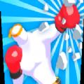 橡胶人职业拳击手