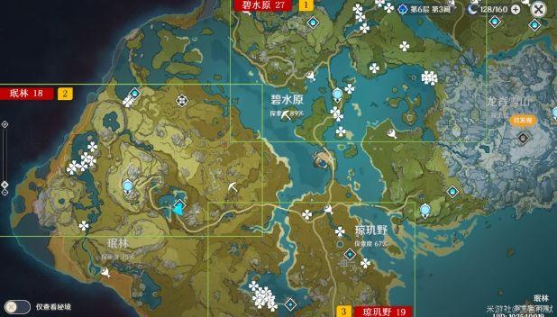 原神莲蓬地图采集点