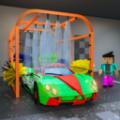 像素洗车模拟器