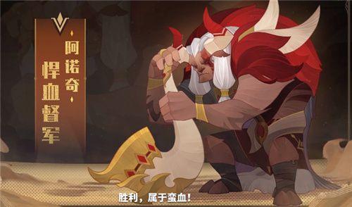 剑与远征牛头怎么打